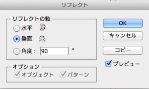 スクリーンショット 2013-02-03 15.19.55