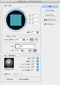 スクリーンショット 2013-02-03 15.37.32