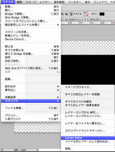 スクリーンショット 2013-02-09 17.56.29