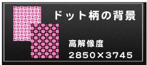 sample_dot
