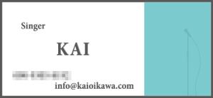 kai_oikawa