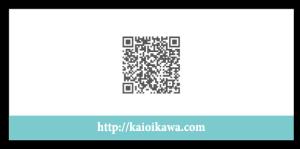 kai_oikawa_2