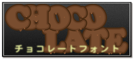 sample_font_chocolate