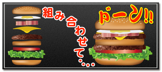 sample_Hamburger
