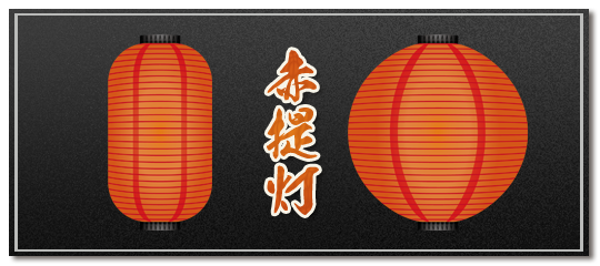 sample_paper_lantern