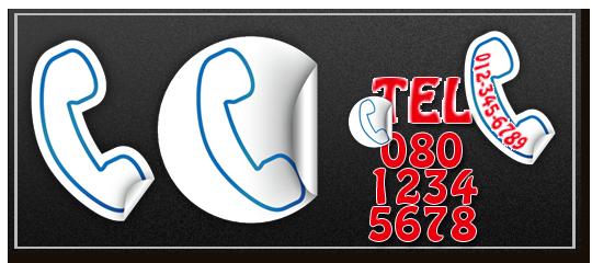 sample_telephone_receiver