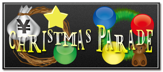 sample_christmas_parade