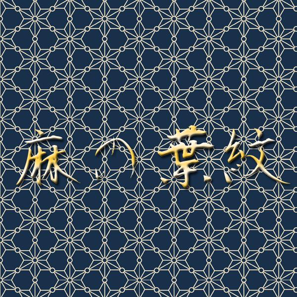 sample_Japanese_Pattern