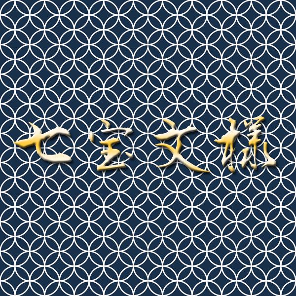 sample_Japanese_Pattern_2