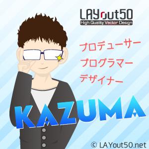 LAYout50の中の人 - KAZUMA