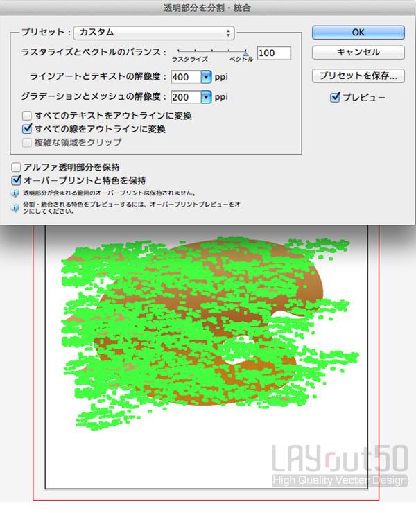 スクリーンショット-2014-05-10-21.38.16