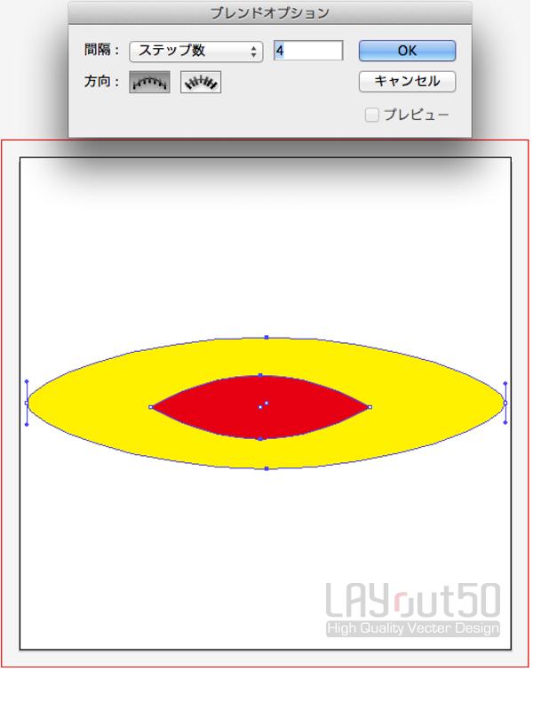 スクリーンショット-2014-05-11-15.48.59