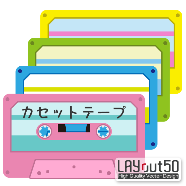 Sample cassette tape