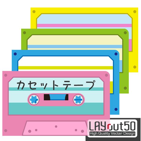 Sample cassette tape