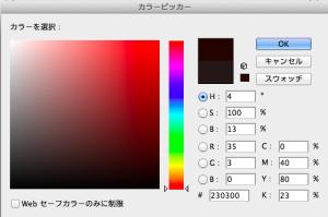 スクリーンショット 2013-02-03 15.16.43