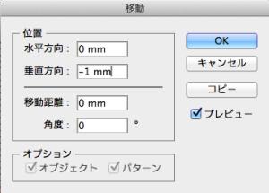 スクリーンショット 2013-02-03 15.20.34