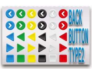 sample_back_button_2