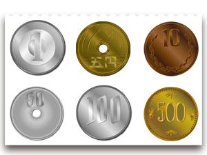 sample_coin