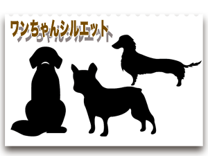sample_dogs