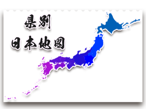 sample_japan_map