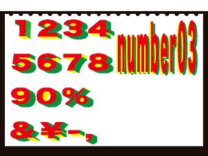sample_number_03