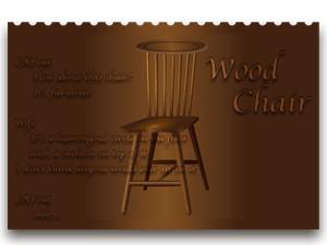 sample_wood_chair